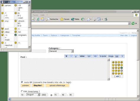 b2/cafelog interface