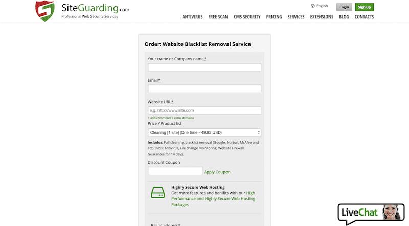 SiteGuarding Blacklist