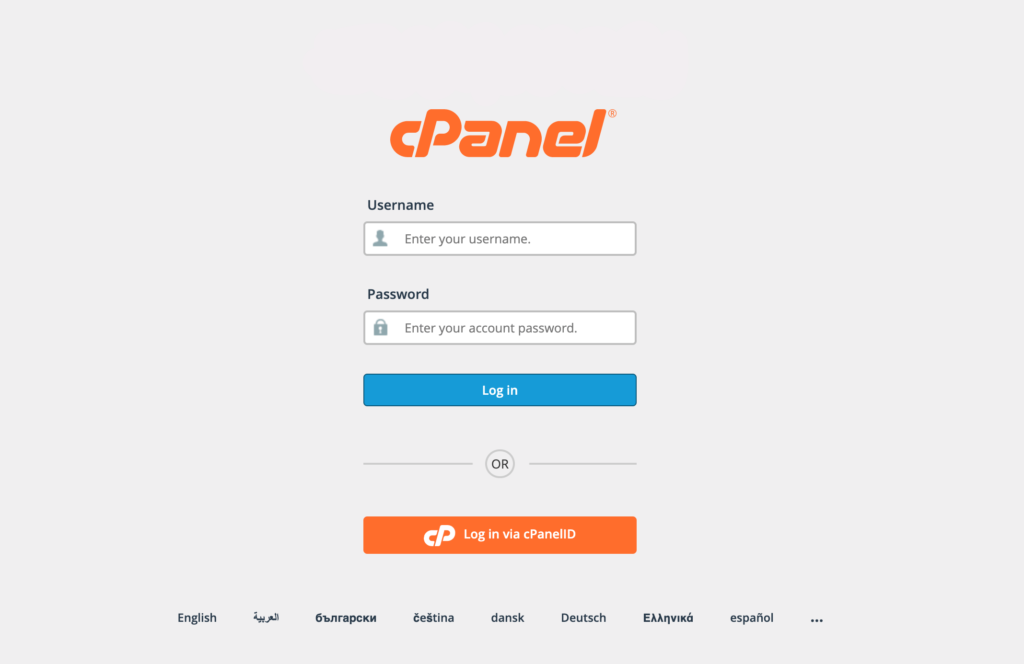 The cPanel login page.